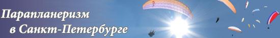 http://www.glide.ru/Title2.jpg